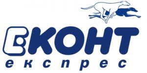 2093 ekont ekspres   ofis kalipetrovo 300x150 - Услуги